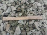 Щебёночно-песчаная смесь 0-40 мм. вагонами. Дніпро