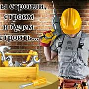 Услуги по ремонту квартир домов Кропивницький