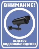Видеонаблюдение. Пожарная, охранная сигнализация с выводом на пульт. Миколаїв