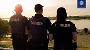 Патрульна поліція в Херсонській області Херсон