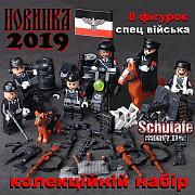 Lego (сумісний) набір німецьких солдатиків, колекційне видання, 8 шт. Івано-Франківськ