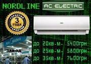 Кондиционер AC Electric ACEM-07HN1_16Y серии NordLine типа ON/OFF Одеса