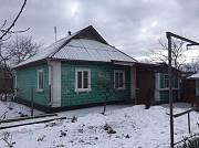 Продам Дом Жмеринка