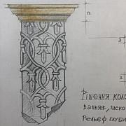 вироби з натурального каменя Львів