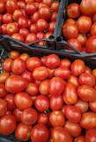 Домашні помідори Рівне