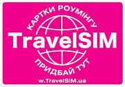 TravelSim Хмельницький