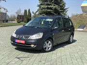 Renault Grand Scenic Дубно