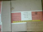 Лампа МН 26-0,12 -1 Е10/13 Суми