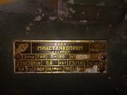 Электродвигатель с удлиненным валом Бердянськ