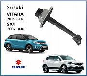 Оригинальные ограничители дверей Suzuki Vitara, SX4 (фиксатор, доводчик) Харків