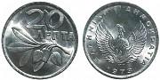 Монета 20 лепт 1973 года, Греция, «ΕΛΛΗΝΙΚΗ ΔΗΜΟΚΡΑΤΙΑ» Київ