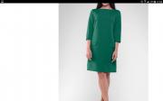 Платье Надворная