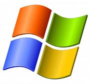 """Переустановка / Установка Windows оптимізація с-ми... (та навчальні комп""""ютерні курси) Хмільник"""