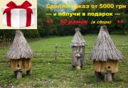 Вулик, улей для пчел, купить улья, мед, пасека, рамки Кам'янець-Подільський