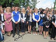 Школьные жилеты Вінниця