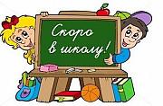 Подготовка к школе,дошкольное образование английский язык Київ