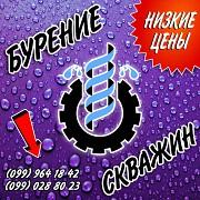 Бурение и ремонт скважин по доступным ценам! Харків