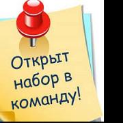 Менеджер по підбору персонала Харків