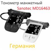 Тонометр манжетный Sanotec MD16463 сенсорный Германия! Миколаїв