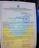 Сертификаты, заключения Сес, декларации тех. регламента, проток Київ