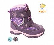 Термо ботинки на натуральной шерсти для девочки TOM.M Дніпро