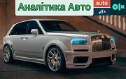 Аналітика/Авто/Купівля/Продаж/Таблицы/Транспорт/Покупка/Анализ