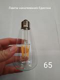 Лампочка Едисона! Глухів