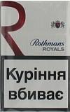 Сигареты Ротманс кс красный с укракцизом по блочно Кропивницкий