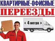 Услуги грузчиков Харьков Харків