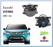Оригинальные противотуманные фары Valeo Suzuki Vitara 2015- Харків