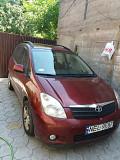 СРОЧНО !!! Продам авто. Дніпро