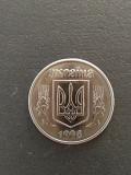 Продам рідку колекційну монету 5 коп.1996р. Рівне