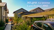 В 300 м. от пляжа новый ЭКО-дом для семейного отдыха на море максимально до 6 чел. Чорноморськ