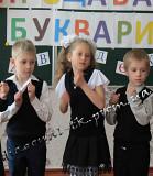 Жилетка мальчик школа Вінниця