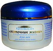 Крем-бальзам для век с гидролизатом плаценты Харків