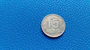 Монети СССР Дореформи Черкаси