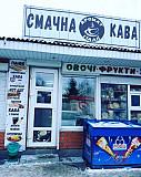 Кав'ярня, готовий бізнес Кагарлик