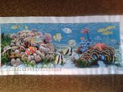 """Картина вышитая бисером """"Подводный мир"""" Прилуки"""