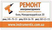 Ремонт бытовой техники на Соломенке Київ