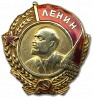 Куплю ордена Київ
