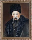 Портрет Тараса Григорьевича Шевченко работы Крамского Ватутино