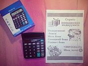 Калькулятор 12 цифр Ковель