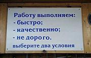 Обслуживание ролет Киев, ремонт ролет в Киеве Київ