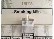 Оптовая продажа сигарет - ÜRTA Duty Free Одеса