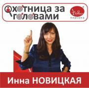 Подбор и обучение персонала Київ