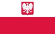 Работа в Польше, Виза в Польшу Одесса