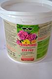 Альянс удобрение для розы 1 кг Херсон
