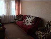 Продам дом Білопілля
