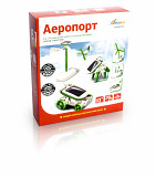 Аэропорт 6 в 1 – конструктор на солнечных батареях Київ
