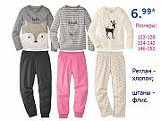 Домашний костюм, пижама Pepperts р-ры 122-156 Германия Тульчин